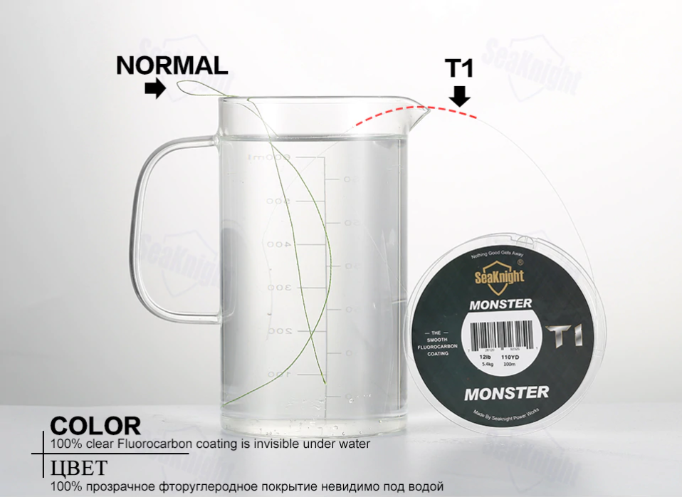 SeaKnight Monster T1 Invisible