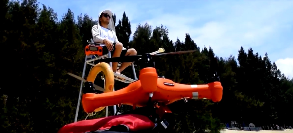 SwellPro SplashDrone 3 plus a real Lifeguard