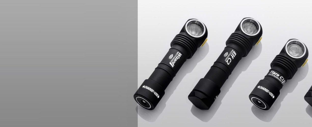 ArmyTek flashlights ad banner